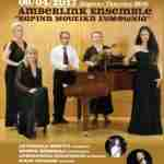 Skype piano advanced lessons teacher Amberlink Ensemble